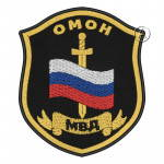 Russomilitare: Russian OMON Patch