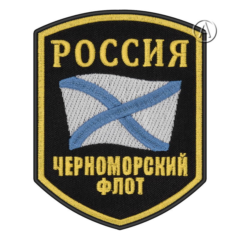 Russian Black Sea Fleet Sleeve Patch