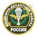 Russomilitare: Airborne Troops Camo Patch