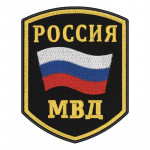 Russomilitare: Russian MVD Sleeve Patch