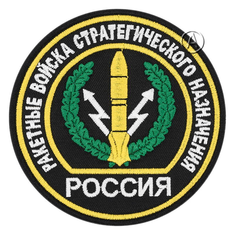 Russian Strategic Missile Forces Sleeve Patch