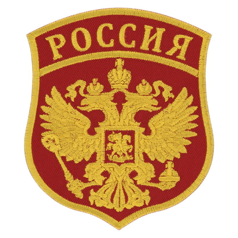 Russian Federation Patch