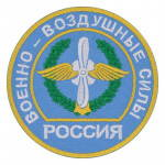 Russomilitare: Russischen Air Force Ärmel-Patch
