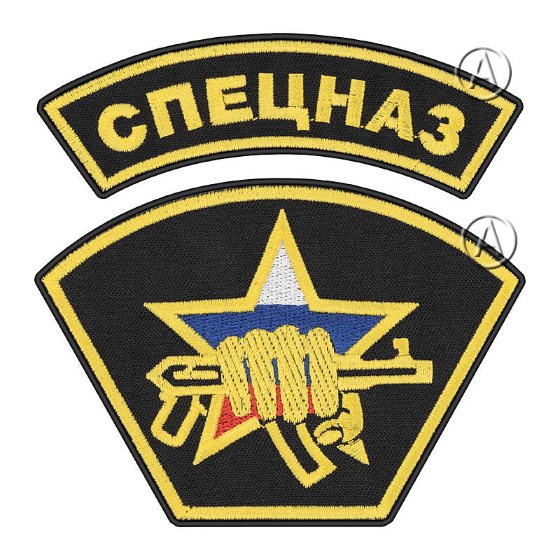Spetsnaz Tricolor Patch Set