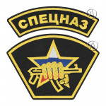 Russomilitare: Spetsnaz Tricolore Set Di Patch