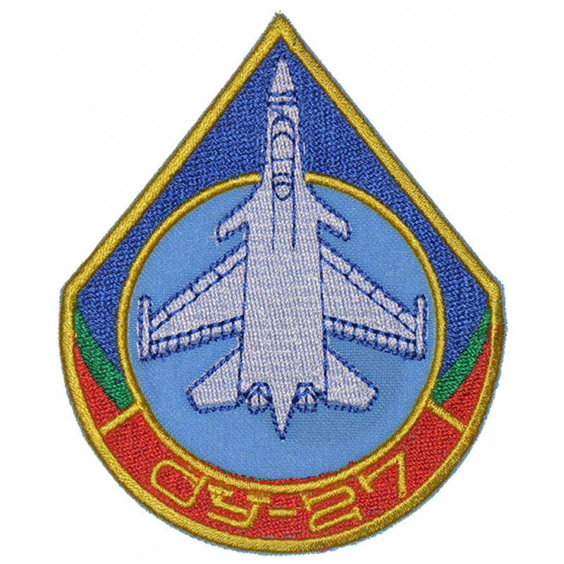 Su-27 Soviet Aircraft Patch