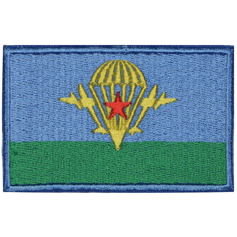VDV Flag Patch