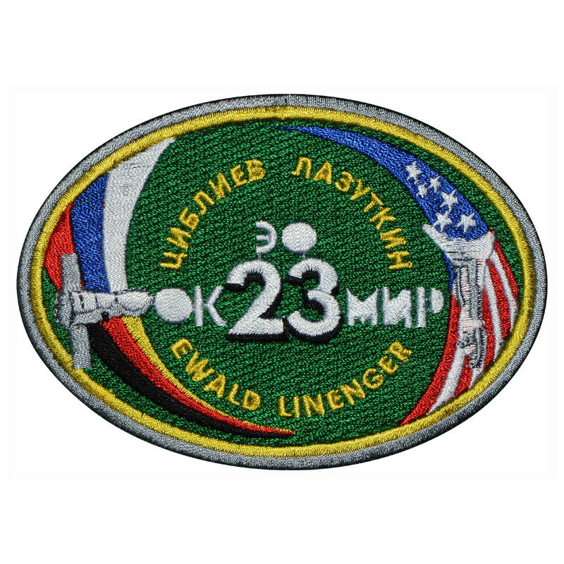 Soyuz Tm-25 Russian Spacecraft Eo-23 Patch