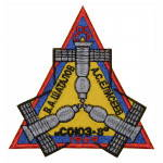 Russomilitare: Soyuz-8 Soviet Manned Spacecraft Patch