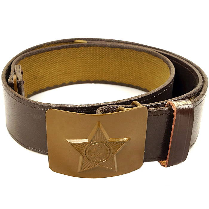 Genuine Soviet Military Belt
