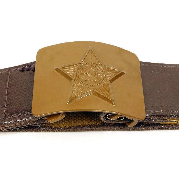 buckle with soviet star