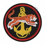 Russian Pacific Fleet Patch Marine Corps