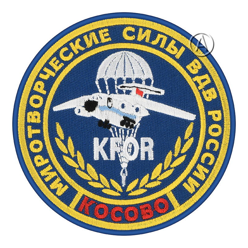 Russian Peacekeeping Forces in Kosovo Patch KFOR