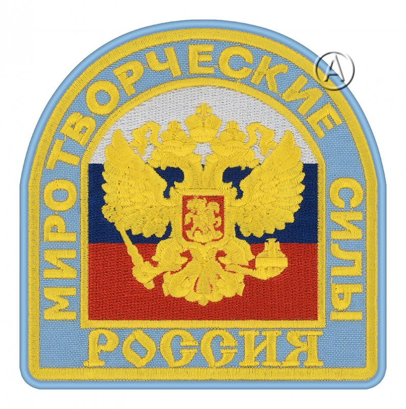 Russian Peacekeeping Forces Patch Coat of Arms