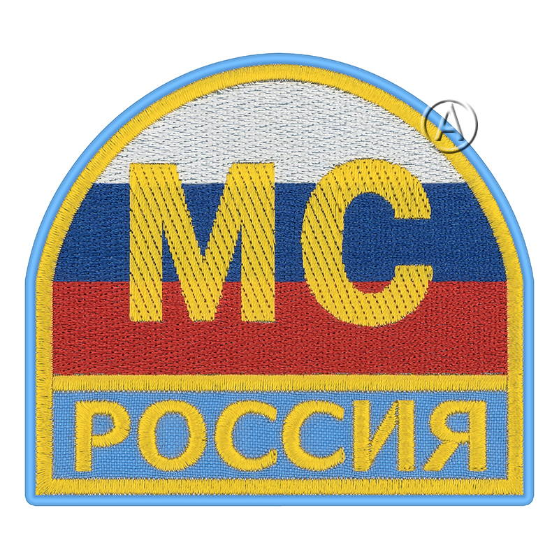 Russian Peacekeeping Forces Patch Flag
