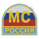Russomilitare: Russian Peacekeeping Forces Patch Flag