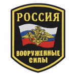 Russomilitare: Russia Armed Forces Unofficial Patch