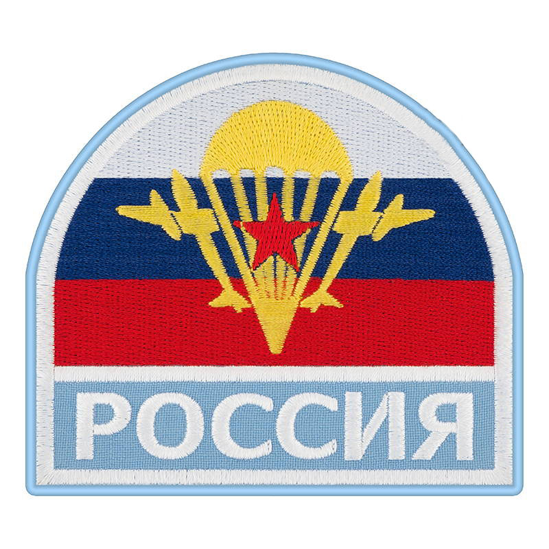 Russian Peacekeeping Forces Patch Vdv