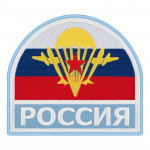 Russomilitare: Russian Peacekeeping Forces Patch VDV