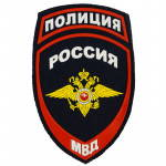 Russomilitare: Russian Police Sleeve Velcro Patch