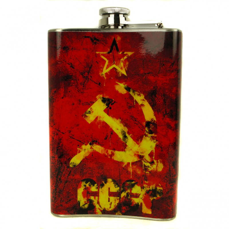 ussr vodka flask