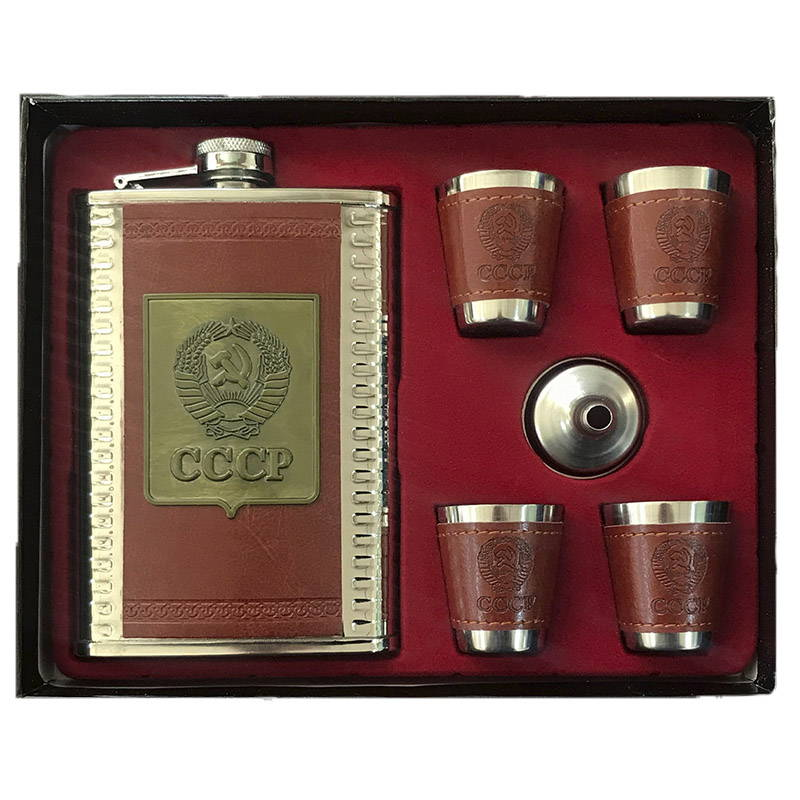 Russian Soviet Flask Gift Set