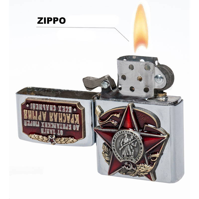 Red Army Gift Zippo Lighter