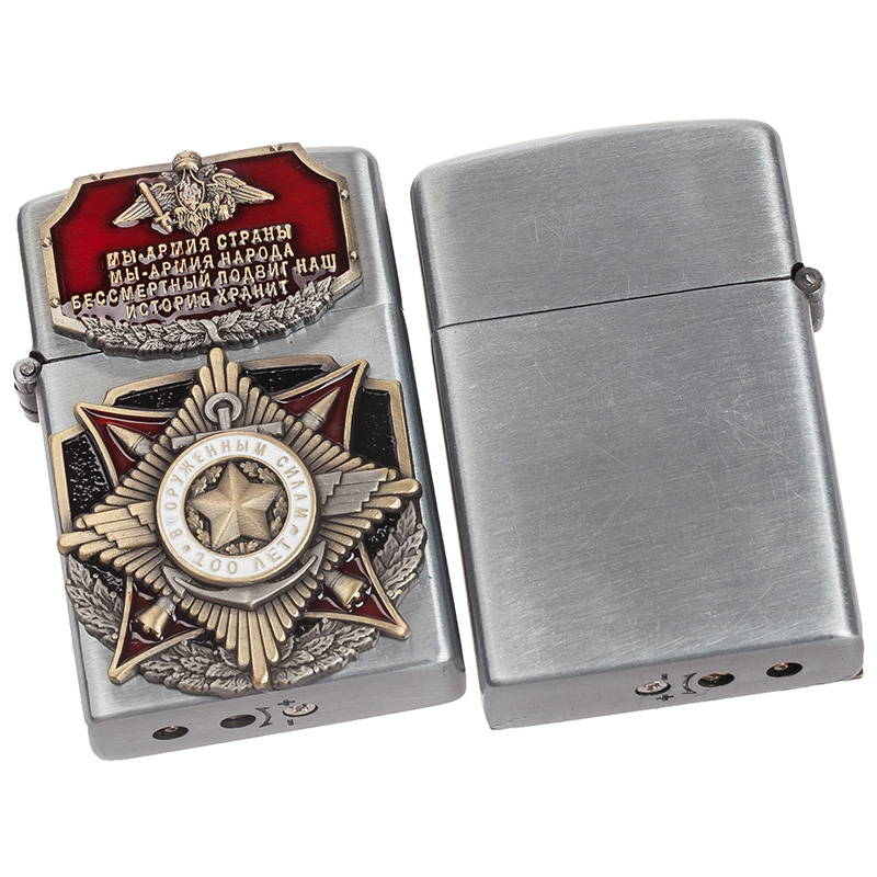 Gas Lighter Zippo Armed Forces