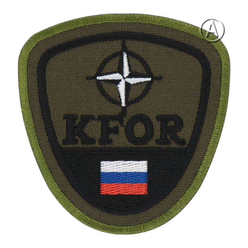 KFOR Kosovo Forces Russian Patch