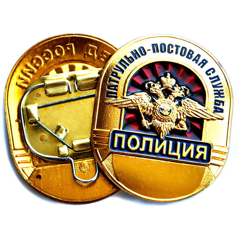 Russian Patrol Police Badge