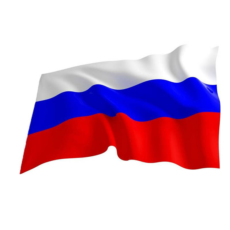 Russian National Tricolor Flag