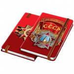 Paper Notepad Victory Day WW2 Gift