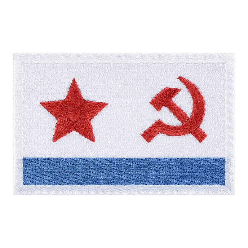 Soviet Naval Flag Patch Ussr
