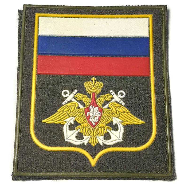 Russian Navy Patch Velcro