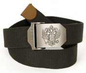 Russian Coat of Arms Belt