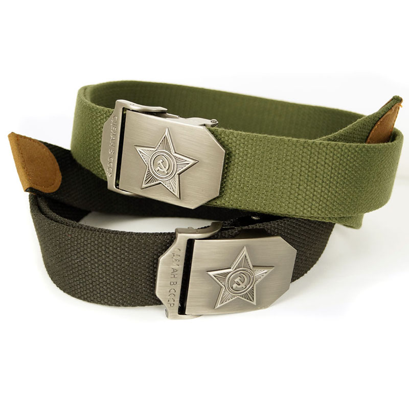 Soviet Army Star Military Belt