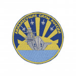 Aircraft Carrier Forces Patch
