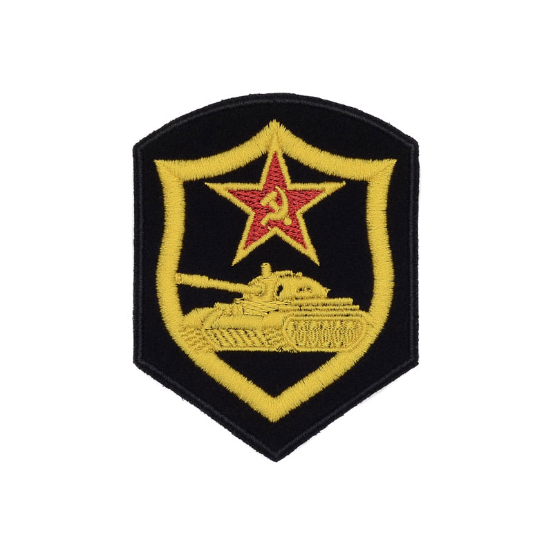 Soviet Tank Troops Shild Patch