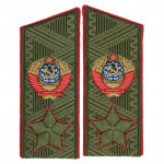 Marechal USSR Shoulder Boards