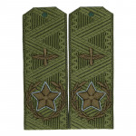 Aeronave marechal USSR Shoulder Boards