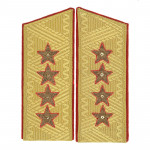 Parade Shoulder Boards General of the Army Four Stars