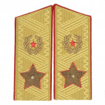 Parade Shoulder Boards General of the Army
