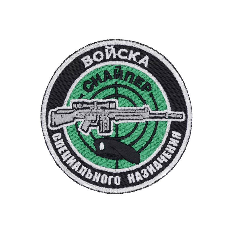Spetsnaz Sniper Patch Black