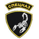 Russomilitare: Russian Spetsnaz Scorpion and Arc Sign Sleeve patch Set
