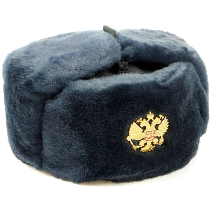 military officer ushanka hat