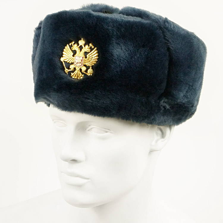 Leather Ushanka Fur Hat