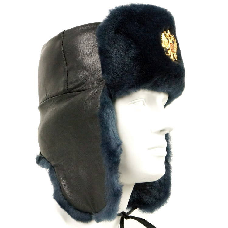 leather fur hat