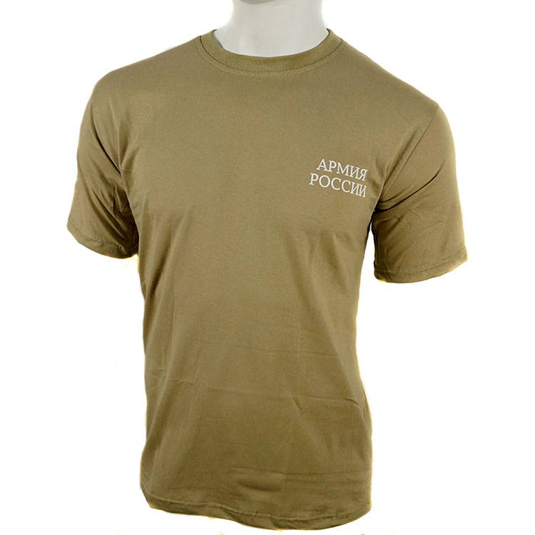 Russian Army Sand T Shirt Official
