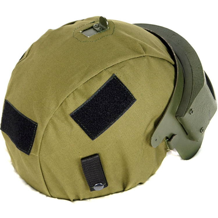 Altyn Helmet Cover Olive