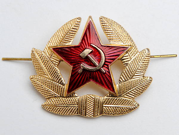 soviet military hat badge